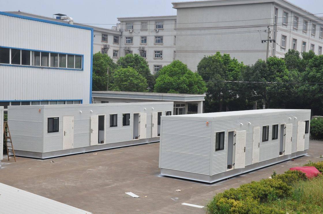 China Mobile Modern Modular Homes Prefabricated White One Layer