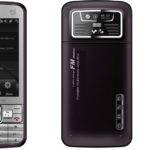 China New Model Quadband Mobile Phone