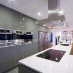 Innovative Kitchen Darren James Interior Design Architecture