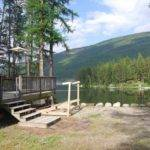 Lakefront Mobile Home Moyie Lake British Columbia