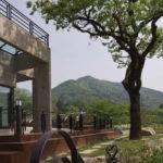 Modular Home Big