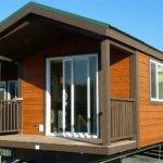 Park Model Trailers Provided Sales Used Mobile Homes