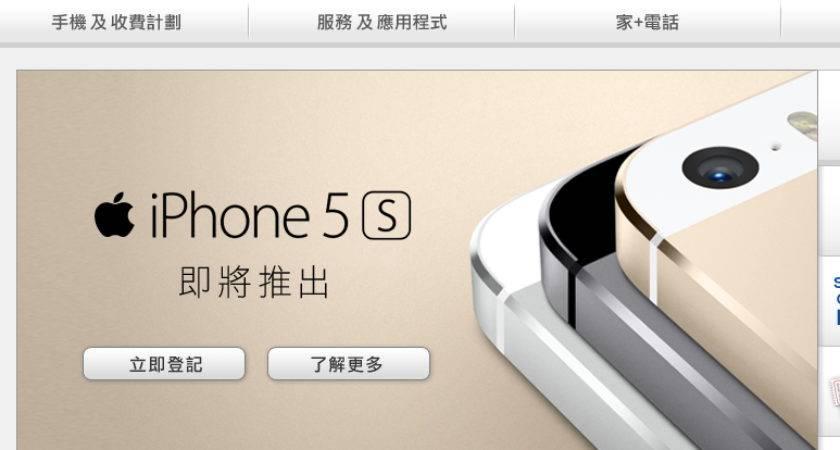 Smartone Iphone